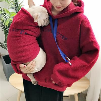 Pet Dog Clothes: Fleece Matching Dog and Owner	 06-0309