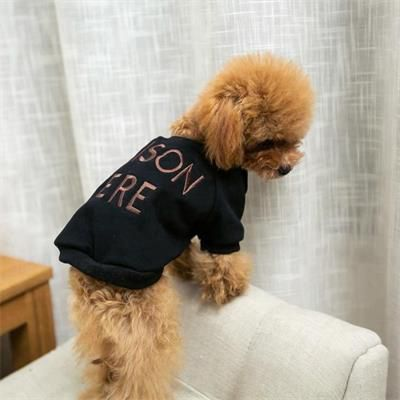 Wholesale Dog Clothes 06-0463