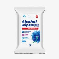 50pcs 75% Disinfectant Wet Wipes Alcohol 76% Custom Alcohol Wipe 06-1444-2 Disinfection wipes alcohol wet wipes